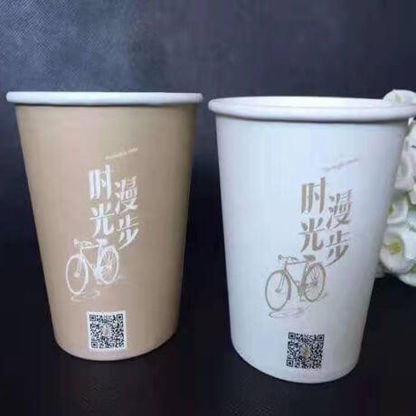Wholesale 100% Wooden High Quality Custom Logo Printed Vending Disposable Hot Coffee Paper Cup With Flat Lids