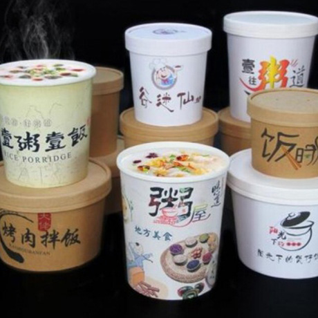 Customized Biodegradable Disposable Soup Paper Bowl