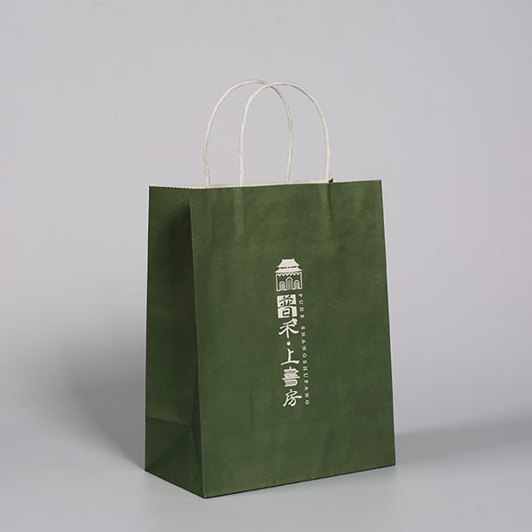 Customized Packaging Bag