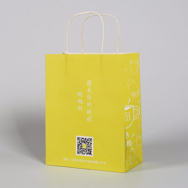 Packaging Bag